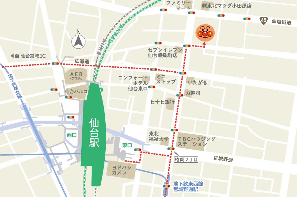 ミュージアム 仙台 アンパンマン